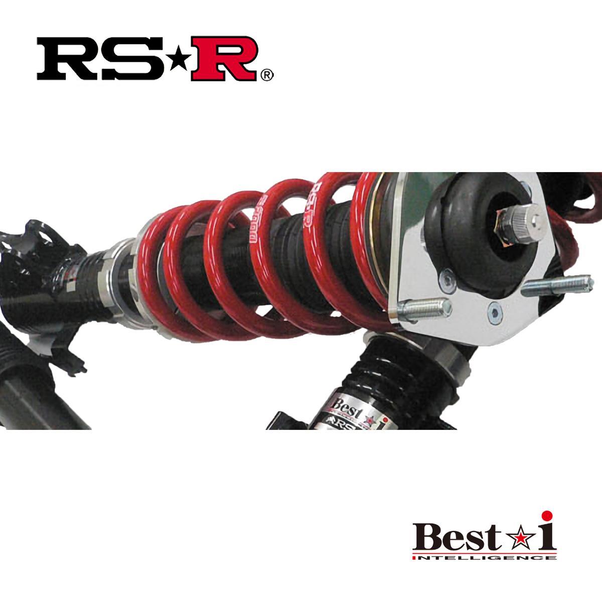 RS-R プリウス Sナビパッケージ ZVW52 車高調 リア車高調整:ネジ式/ハードバネレート仕様 BIT583H ベストi RSR 個人宅発送追金有