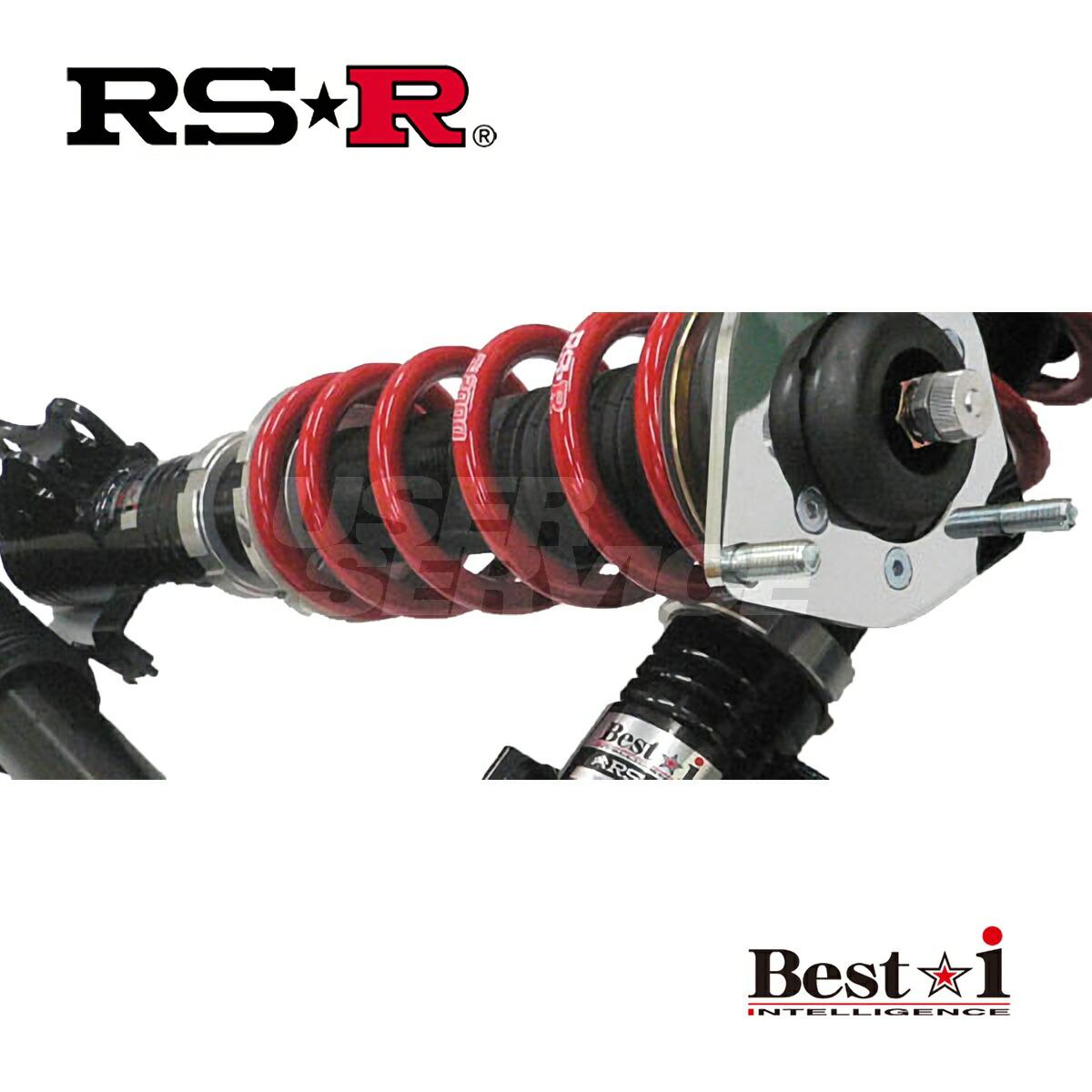 RS-R クラウンマジェスタ Fバージョン GWS214 車高調 リア車高調整:全長式 LIT959HA ベストi アクティブ RSR 個人宅発送追金有