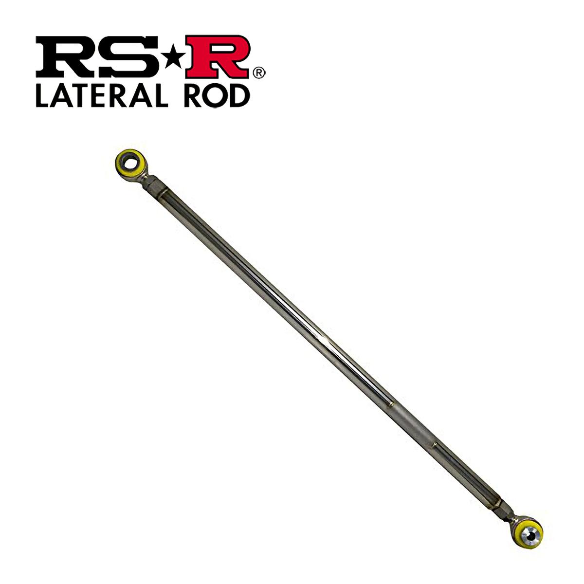 RS-R ムーヴ ムーブ MOVE L185S LTD0004B ラテラルロッド RSR 個人宅発送追金有