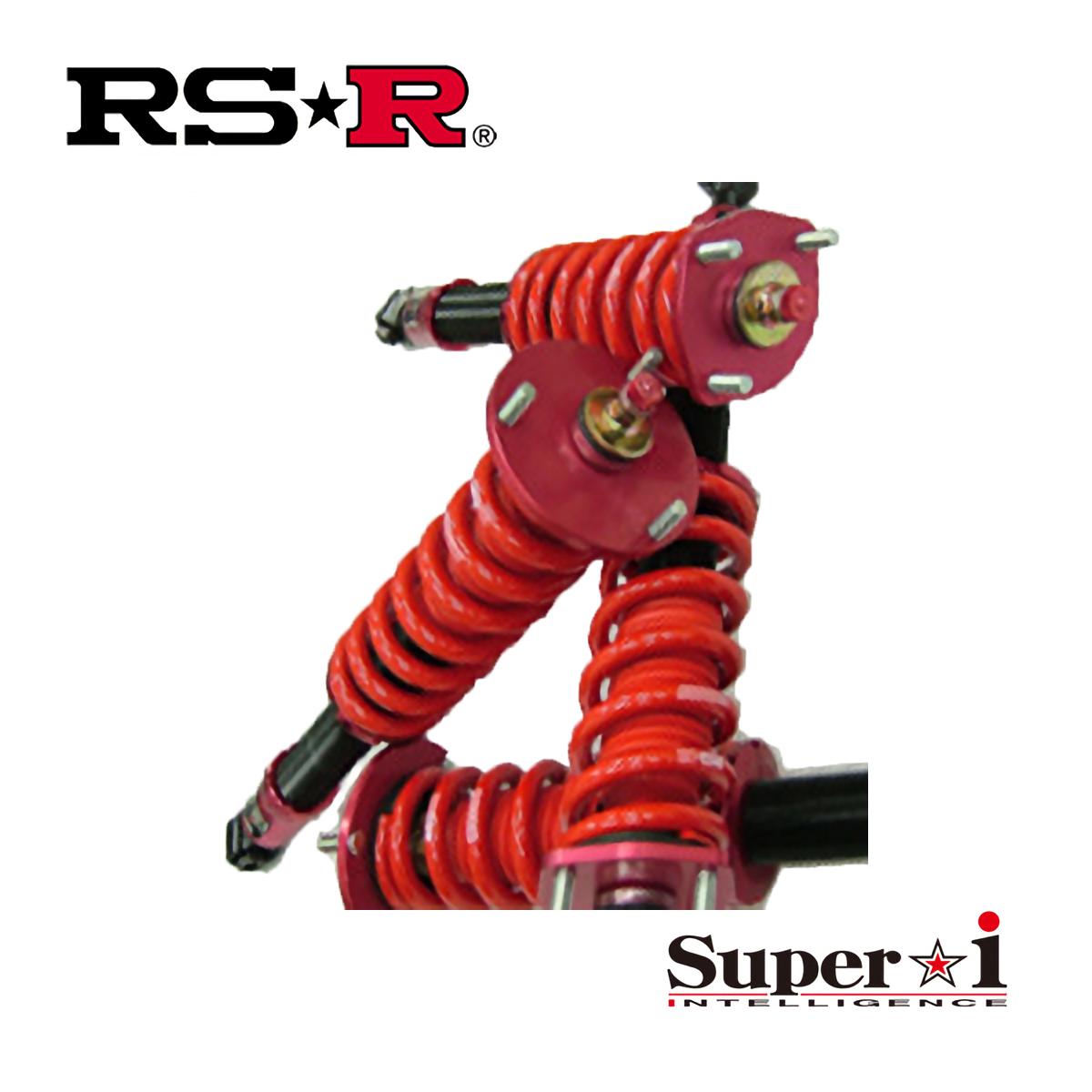 RS-R レクサスGS350 GRL15 Fスポーツ 車高調 リア車高調整: ネジ式 SIT176M スーパーi RSR 個人宅発送追金有