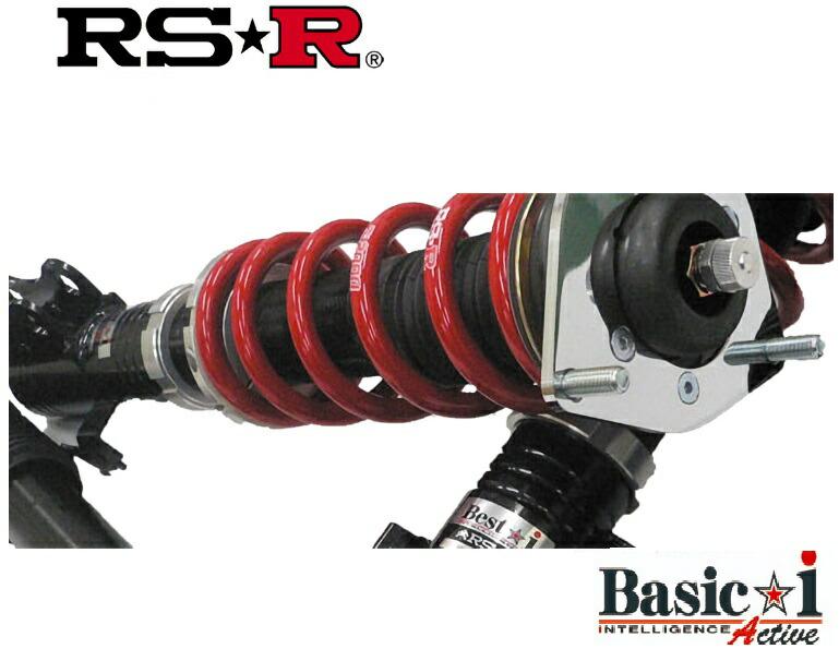 RS-R レクサスGS350 GRL15 Fスポーツ 車高調 リア車高調整: ネジ式 BAIT176MA ベーシックi アクティブ RSR 個人宅発送追金有