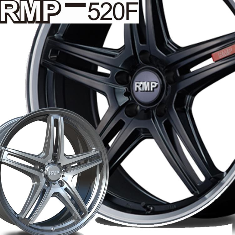 17インチ RMP 520F 5H100 7.0J 7J+48 5穴 マルカ ホイール 4本 1台分セット MID ハイパーメタルコート/リム&ディスクポリッシュ、セミグロスブラック/リムDC