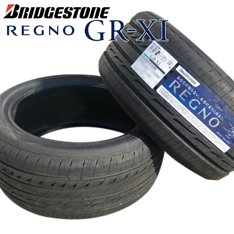 225/50R16 16インチ 2本 レグノ GR-XI 夏 サマータイヤ エコタイヤ ブリヂストン BRIDGESTONE REGNO GR-XI 在庫限り特価品