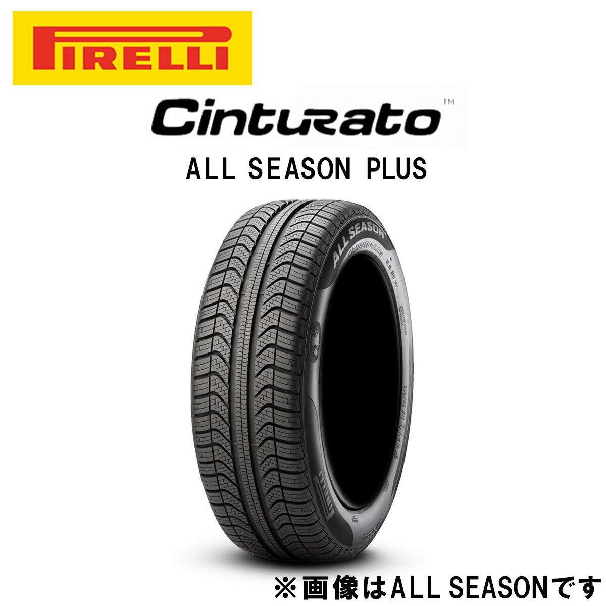 ピレリ PIRELLI Cinturato ALL SEASON PLUS チントゥラート オールシーズン プラス 16インチ タイヤ 4本 セット 205/55R16 91V s-i シールインサイドシリーズ 3090200
