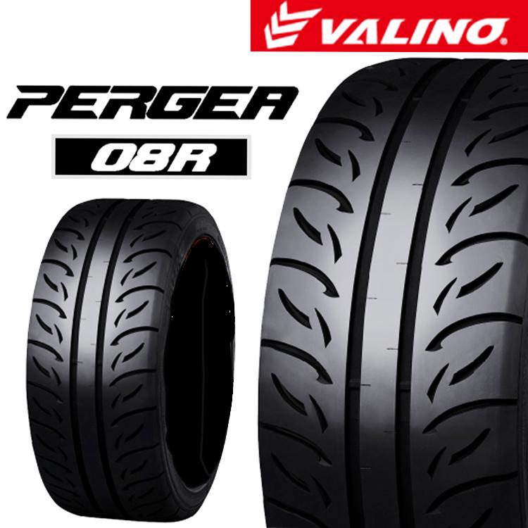 18インチ 2本 235 ギフ_包装 40R18 40 18 保証 95W XL ヴァリノ ペルギア PERGEA 個人宅追加金有 タイヤ 08R K VALINO