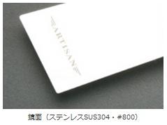 ARTISAN SPIRITS マークX GRX12系 ピラートリム(ステンレスミラー) ピラー数:6P アーティシャンスピリッツ