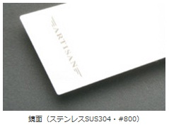 ARTISAN SPIRITS プレジデント G50 ピラートリム(ステンレスミラー) ピラー数:4P アーティシャンスピリッツ