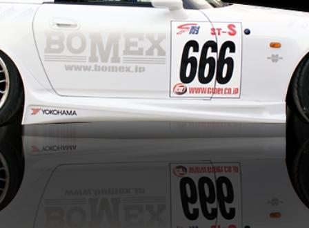 BOMEX ボメックス BOMEX COLLECTION ボメックスコレクション サイドステップ AP-SS-01 未塗装品 ゲルコート S2000 AP1