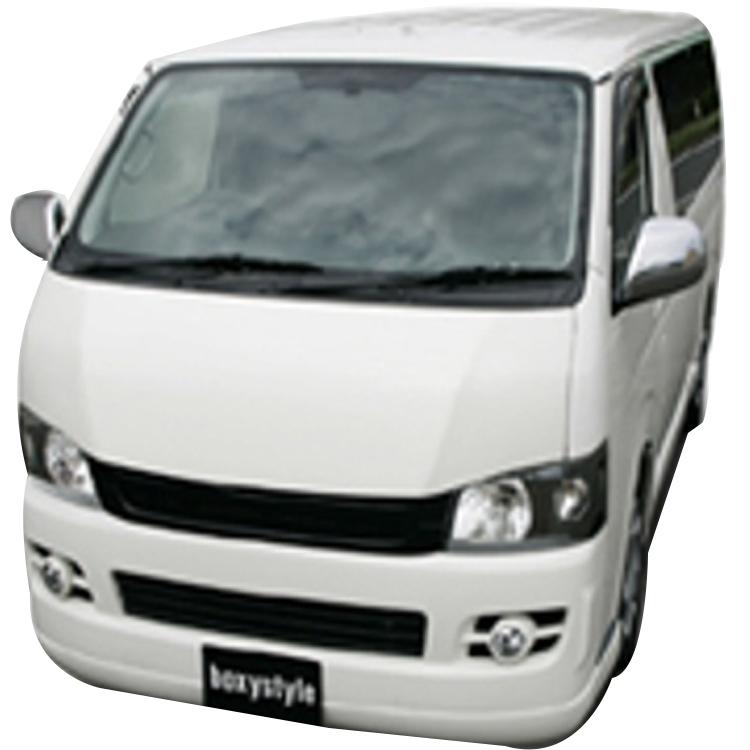 ボクシースタイル ハイエース 200系 1型 2型 3型 4型 標準用 ユーロボンネット boxystyle
