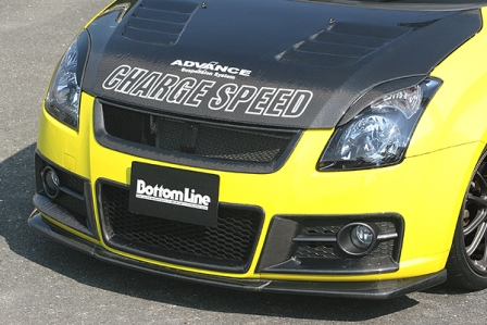 チャージスピード スイフトスポーツ ZC31S フロントボトムライン FRP CHARGESPEED BottomLine ボトムライン