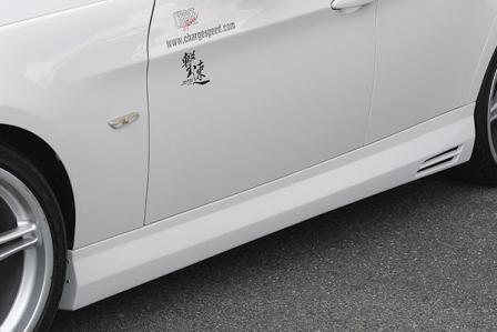 チャージスピード BMW E90 前期 3シリーズ サイドステップ FRP CHARGESPEED 撃速CHARGE SPEED 撃速チャージスピード