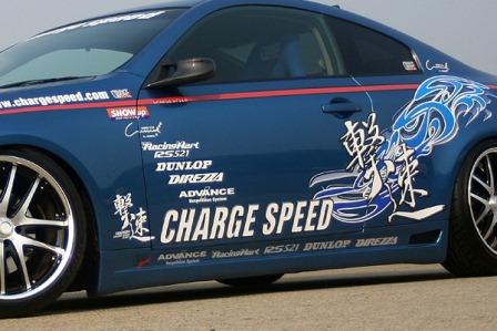 チャージスピード スカイライン CPV35 サイドステップ CHARGESPEED 撃速CHARGE SPEED 撃速チャージスピード