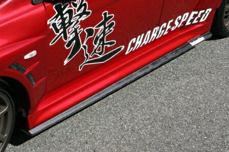 チャージスピード ランエボ ランサー CZ4A 後期 エボリューションX サイドボトムライン タイプ1 FRP CHARGESPEED BottomLine ボトムライン