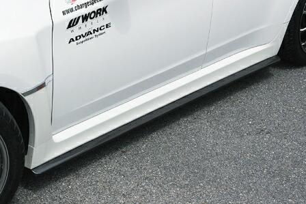 チャージスピード インプレッサ WRX GVB/GVF C/D型 STI サイドボトムライン タイプ1 カーボン CHARGESPEED BottomLine ボトムライン