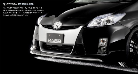 <title>限定価格セール DAMD ダムド フロントバンパーガーニッシュ プリウス DAA-ZVW30 前期 スタイリングエフェクト ABS</title>