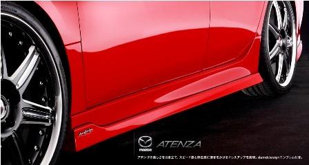 DAMD ダムド サイドスカート アテンザ スポーツ ワゴン GH5FW GH5AW GHEFW 後期 スタイリングエフェクト FRP