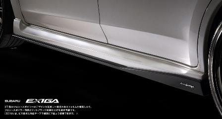 DAMD ダムド サイドスカートエクステンション エクシーガ YA4 YA5 スタイリングエフェクト FRP