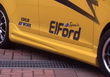 Elford エルフォード MAX サイドステップ FRP