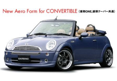 ガルビノ ミニ R52 コンバーチブル フロントハーフスポイラー FRP製 GARBINO