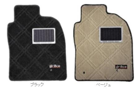grace グレイス W-DIA ダブルダイヤ カムリ ACV40.45系 フロアトリートメント