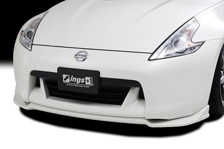 ings イングス フェアレディZ Z34 フロントリップスポイラー カーボン N-SPEC エヌスペック 個人宅発送追金有