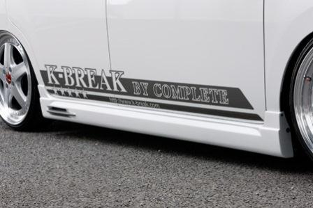 K BREAK ケイブレイク タント カスタム L375 サイドステップ プラチナム PLATINUM