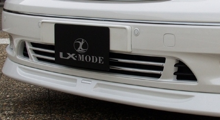 LXモード レクサス LS430 バンパーエアロインテーク 未塗装 LX-MODE