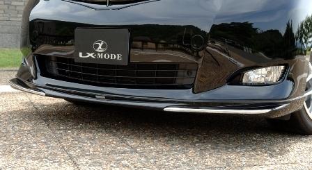 LXモード アルファード 350G-L/350G/240G/X系 前期 フロントスポイラー 未塗装 LX-MODE 配送先条件有り