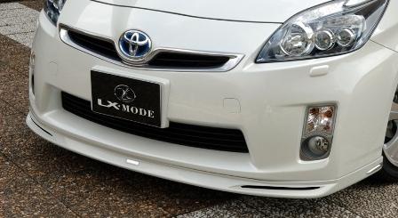 LXモード プリウス 前期 カラードフロントスポイラー 塗装済 LX-MODE 配送先条件有り