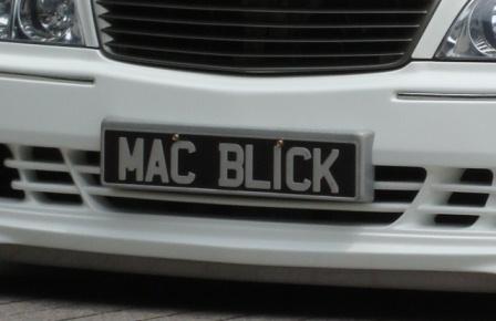 mac マック シーマ Y33 ユーロナンバーベース FRP ボースト BOAST
