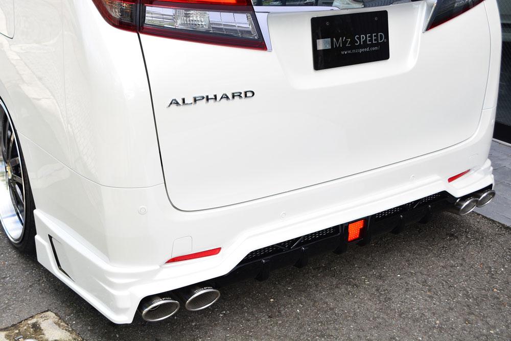 エムズスピード アルファード GGH・AGH・AYH30系 前期 リアアンダースポイラー 単色塗装済み 3023-3112 グレースライン ゼウス