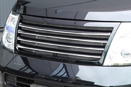 M'z SPEED エムズスピード フロントグリル 塗装済 エルグランド E51 後期 XL,X,VG,V 用 エクスクルーシブ ゼウス ZEUS グレースライン 4081-4131-g30