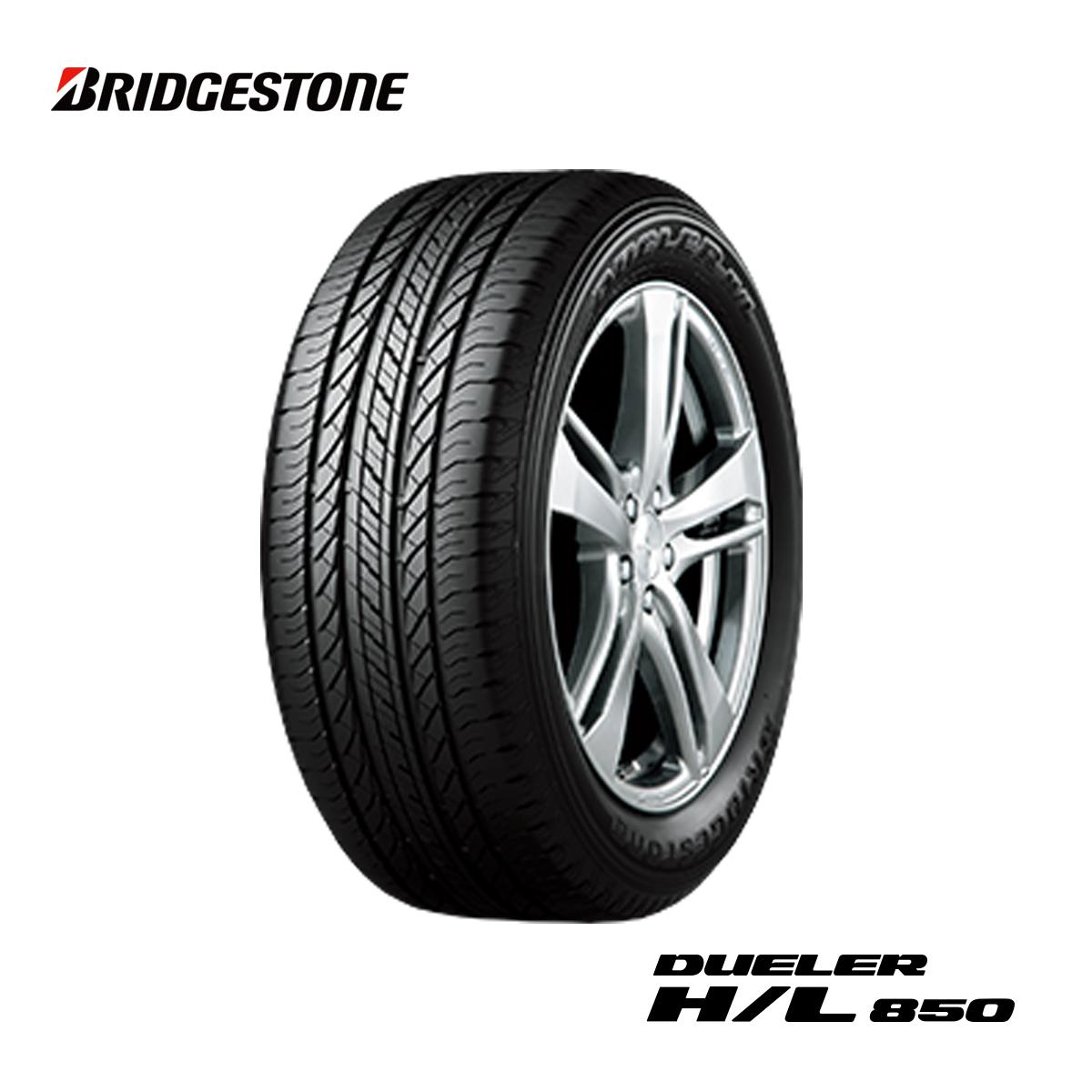 ブリヂストン BS 18インチ タイヤ 255/55R18 255 55 18 デューラー サマー タイヤ 4本 4WD SUV オフロード タイヤ BRIDGESTONE DUELER H/L850