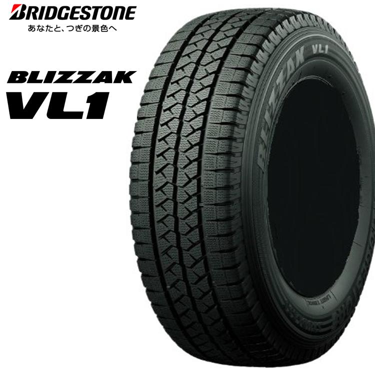スタッドレスタイヤ BS ブリヂストン 14インチ 1本 165R14 6PR ブリザック VL1 165R14 165 14 スタットレス LYR07007 BRIDGESTONE BLIZZAK VL1