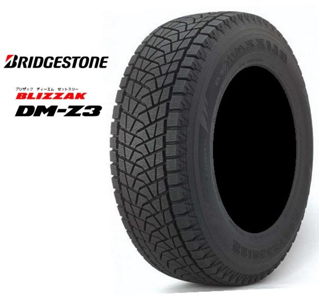 スタッドレスタイヤ BS ブリヂストン 16インチ 4本 205/80R16 Q ブリザック DM-Z3 205/80R16 205 80 16 スタットレス PXR07627 BRIDGESTONE BLIZZAK DM-Z3