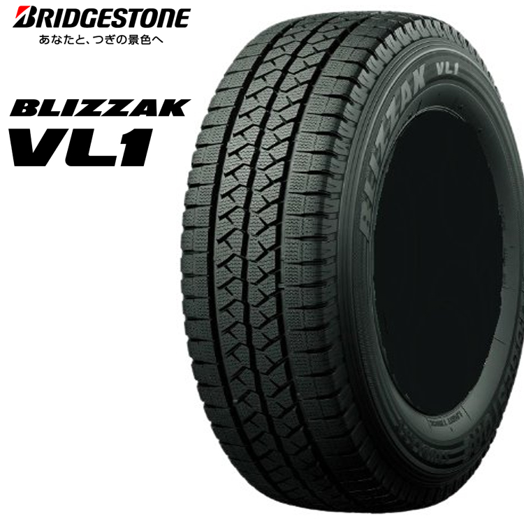 スタッドレスタイヤ BS ブリヂストン 14インチ 4本 185R14 6PR ブリザック VL1 185R14 185 14 スタットレス LYR07011 BRIDGESTONE BLIZZAK VL1