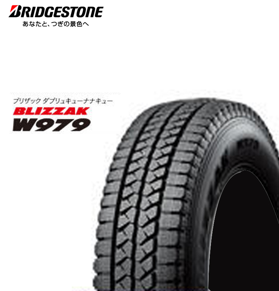 スタッドレスタイヤ BS ブリヂストン 16インチ 4本 215/85R16 120/118L ブリザック W979 215/85R16 215 85 16 スタットレス LXR02728 BRIDGESTONE BLIZZAK W979