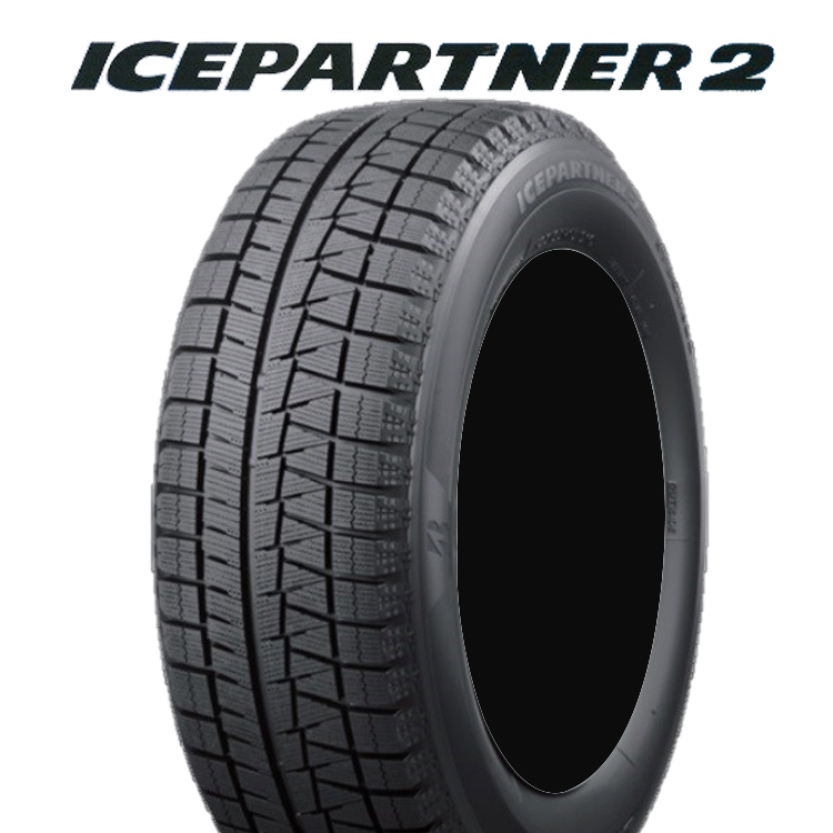 16インチ 205/60R16 205 60 16 92Q スタッドレスタイヤ BS ブリヂストン 4本 冬用 アイスパートナー2 PXR01508 BRIDGESTONE ICEPARTNER2