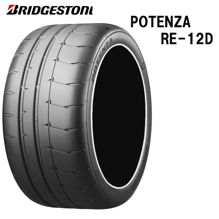 18インチ 265/35R18 97W XL 2本 夏 サマー タイヤ BS ブリヂストン ポテンザ RE-12D チュー ブレスタイヤ BRIDGESTONE POTENZA RE-12D