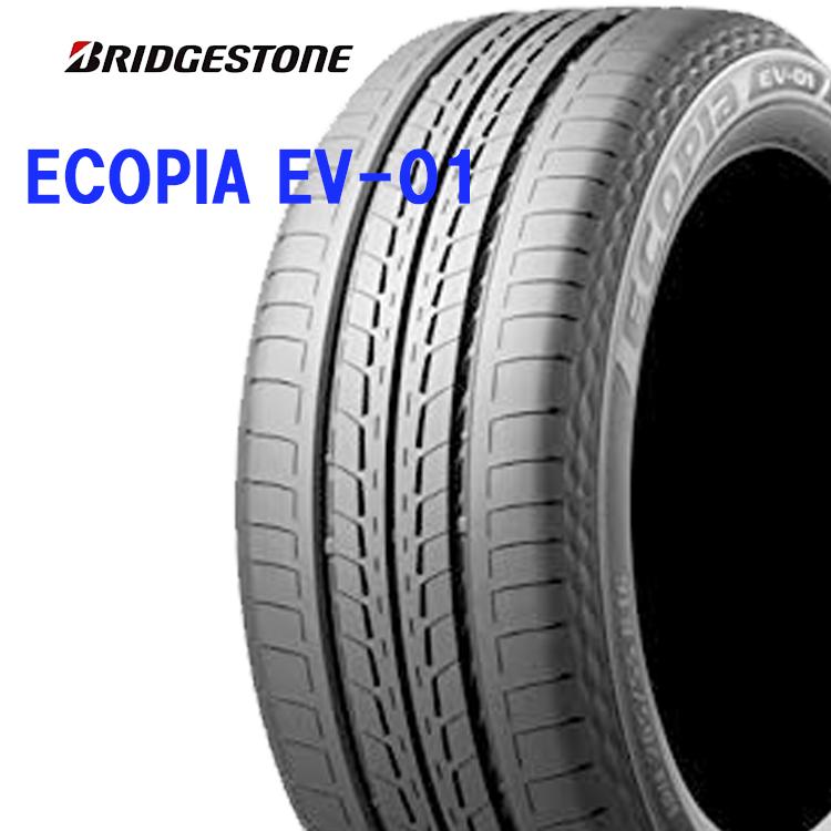 16インチ 205/55R16 91V 1本 夏 サマー 低燃費タイヤ BS ブリヂストン エコピア EV-01 BRIDGESTONE ECOPIA EV-01
