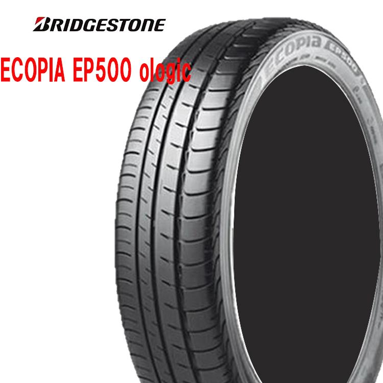 20インチ 175/55R20 80Q 4本 低燃費サマータイヤ BS ブリヂストン エコピア EP500 オロジック ECOPIA EP500 ologic PSR89069 新車装着タイヤ BMW i3