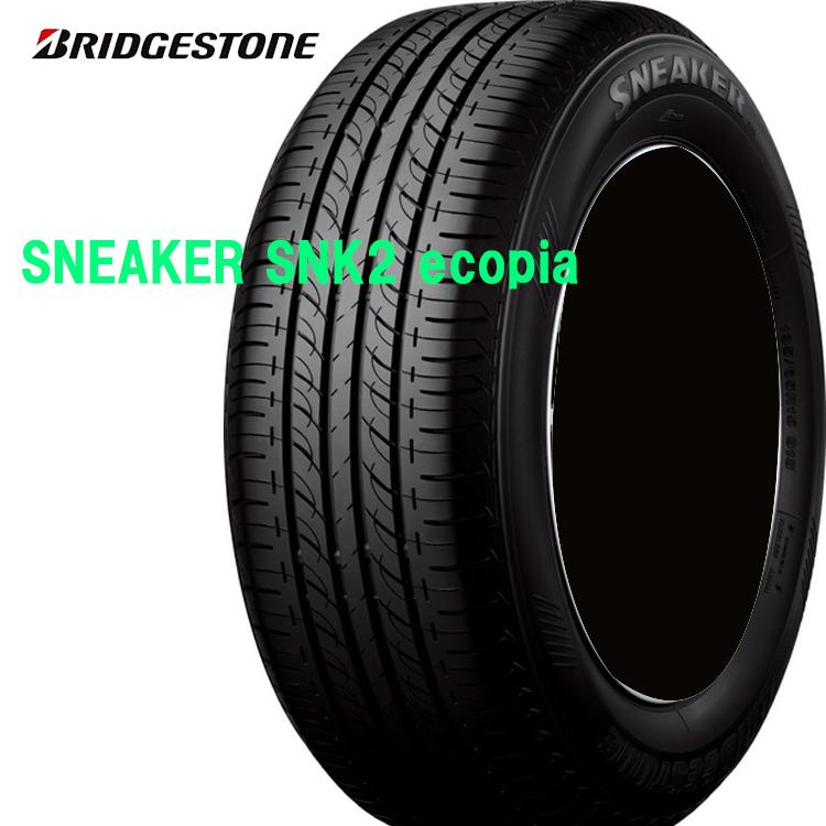 15インチ 195/70R15 92S 2本 夏 サマー 低燃費タイヤ BS ブリヂストン ス二ーカー SNK2 エコピア チューブレスタイプ BRIDGESTONE SNEAKER SNK2 ecopia