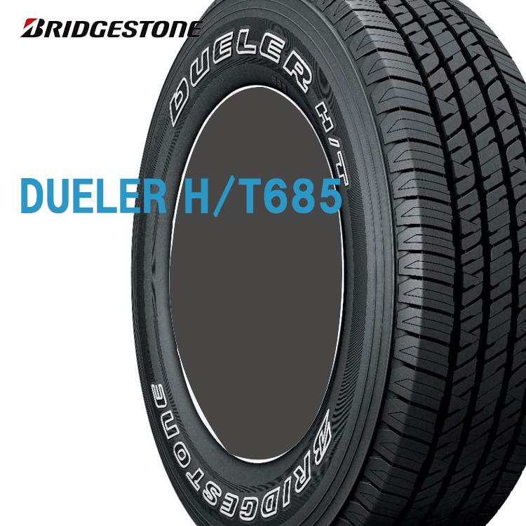 18インチ 255/70R18 113T 4本 夏 サマータイヤ BS ブリヂストン デューラー H/T685 チューブレスタイプ BRIDGESTONE DUELER H/T685