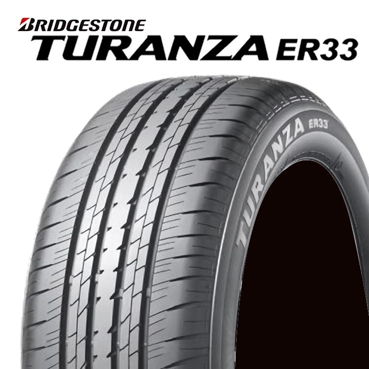 サマータイヤ チューブレスタイプ 夏 ER33 新車装着タイヤ TURANZA PSR11631 94Y 1本 トランザ レクサス ブリヂストン 18インチ ER33 BS 235/45R18 RC