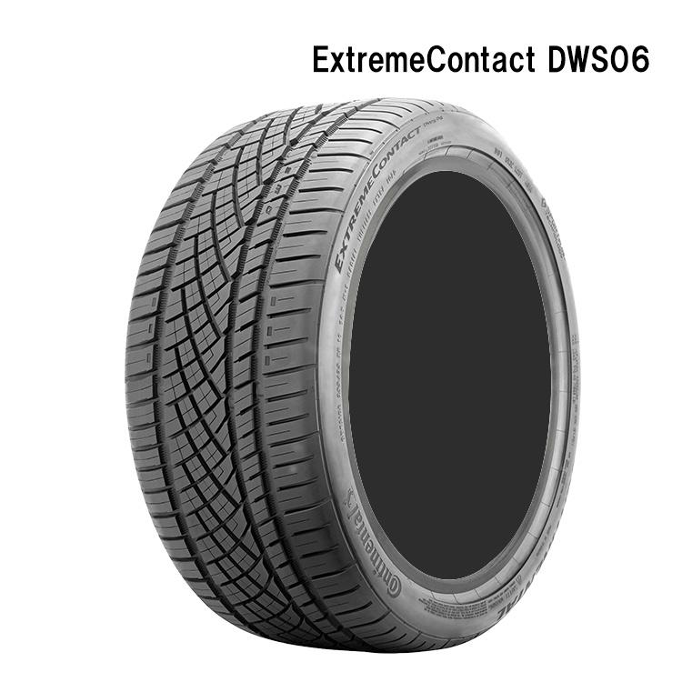 サマー 夏 オールラウンドスポーティタイヤ コンチネンタル 19インチ 4本 265/35R19 98Y XL エクストリーム コンタクト DWS06 CONTINENTAL ExtremeContact DWS06