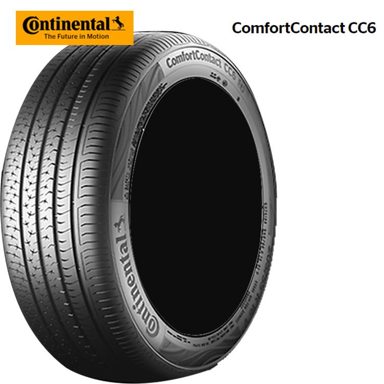タイヤ サマー CC6 16インチ コンチネンタル ComfortContact コンフォートコンタクトCC6 1台分セット 205/55R16 91V 夏 個人宅発送追加金有 CONTINENTAL 4本