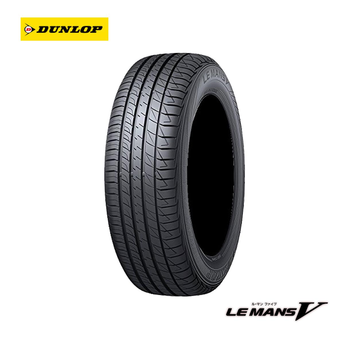 DUNLOP ダンロップ ルマン 低燃費 サマータイヤ 4本 セット 17インチ 195/45R17 LEMANS V ル・マン ファイブ