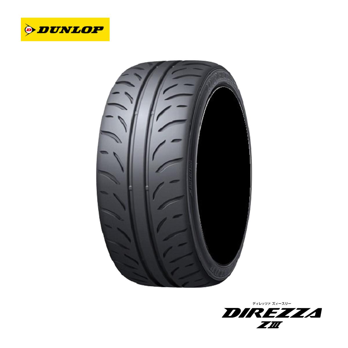 DUNLOP ダンロップ サマータイヤ 4本 セット 15インチ 195/50R15 DIREZZA Z3 ディレッツァ