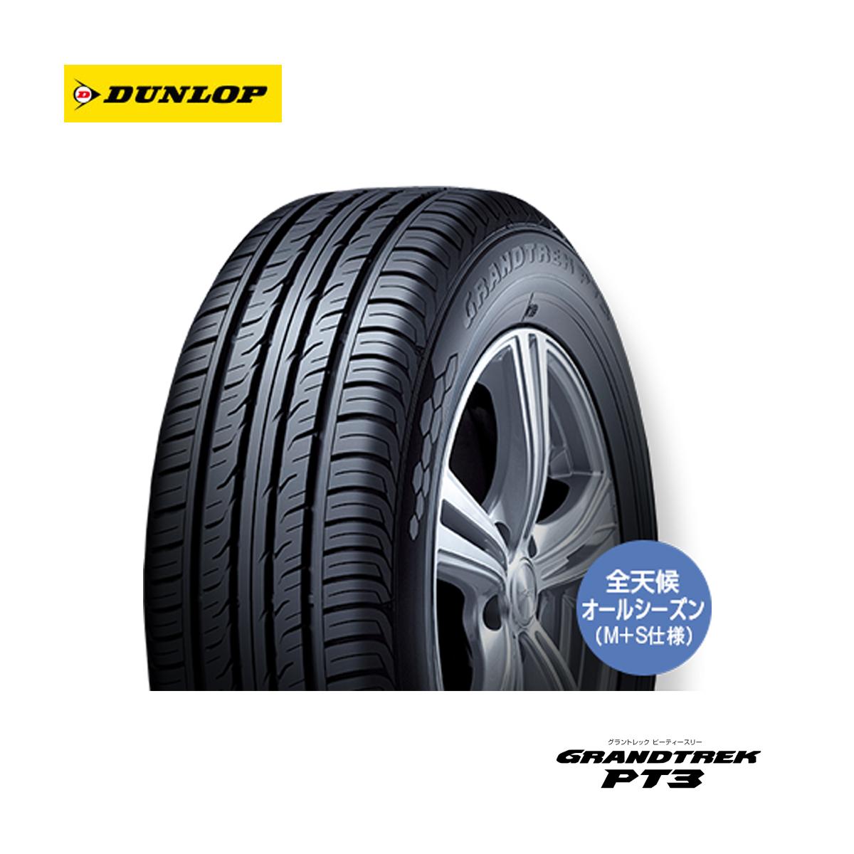 DUNLOP ダンロップ 4WD SUV 4X4 専用 タイヤ 2本 セット 18インチ 225/55R18 GRANDTREK PT3 グラントレック