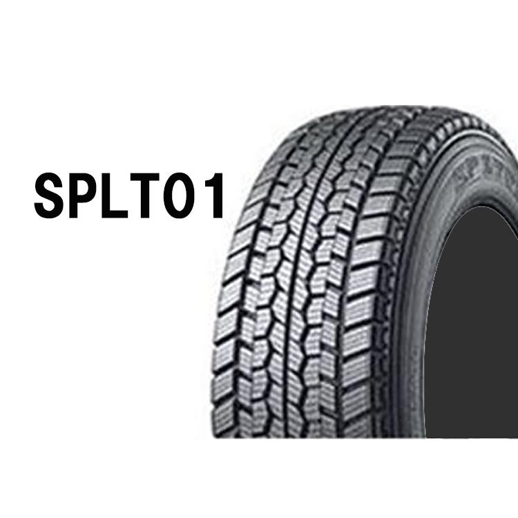 15インチ 215/80R15 112/110L 4本 1台分セット 冬 小型トラック用 スタッドレスタイヤ ダンロップ SP LT01 小型トラック用スタットレスタイヤ DUNLOP SP LT01